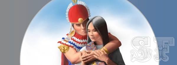 pastor y la hija del sol